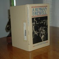 Russian Farewell (Used) (Signed)