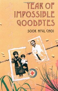Year of Impossible Goodbyes (used)