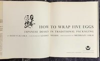 How to Wrap Five Eggs, Japanese Design in Traditional Packaging (USED)